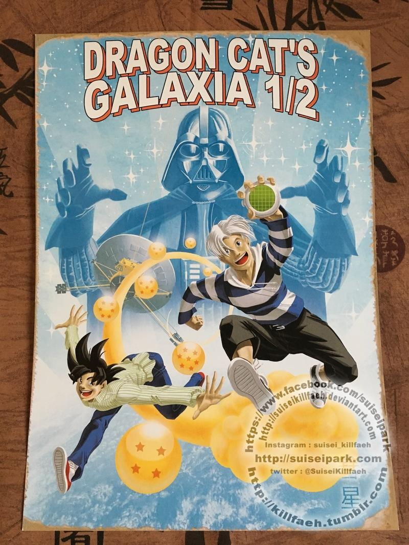 Dragon Cat's Galaxia 1/2 #001- Couverture -Poster