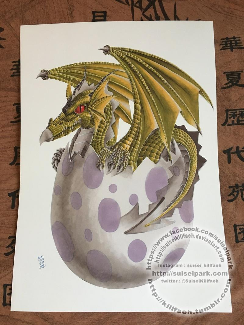 Baby dragon - Poster